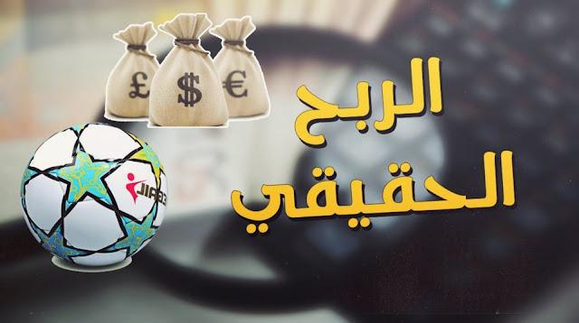 الربح من الانترنت عن طريق نيتش امم افريقيا في مصر 2019