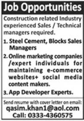Today 26 February 2021 The News Newspaper Jobs, The News Jobs, Latest The News Jobs, Daily Newspaper Jobs,nokristan,newjobs2021,latest govt jobs