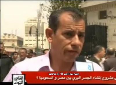 برنامج عمرو اديب