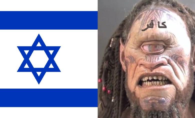 Terungkap Misi Rahasia Israel Jadikan Yahudi Berjaya, Panggil Dajjal & Bikin Yesus Palsu!