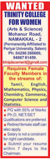 Trinity College for Women, Namakkal, Faculty Jobs Recruitment 2019