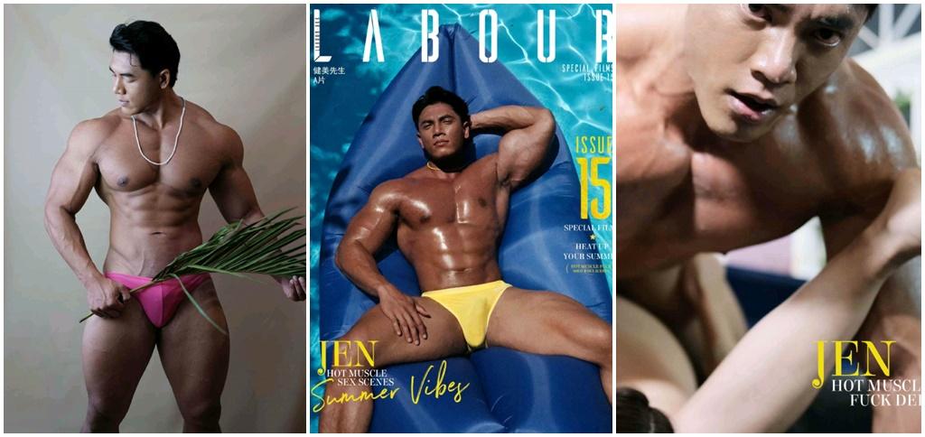 LABOUR-BKK issue 15 – Jen [Ebook+Video]