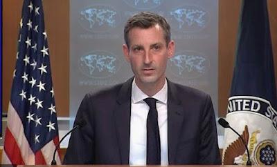 ودادية القضاة: تصريح الخارجية الأمريكية يسيء للسلطة القضائية ويطال شرف جميع قضاة المغرب