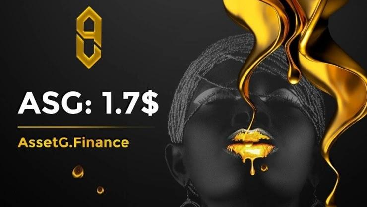 Новости от AssetG Finance