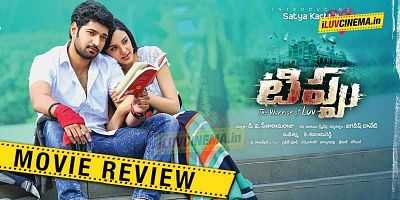 Tippu 2017 300mb Hindi Dubbed South Movie Full HD Download