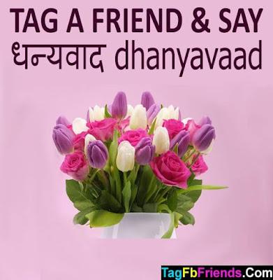 Thank you in Hindi language