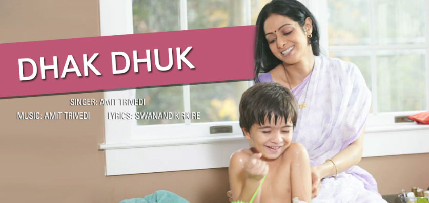 Dhak Dhuk Song - English Vinglish (2012)