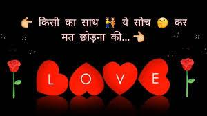 whatsapp status,status,best whatsapp status in hindi