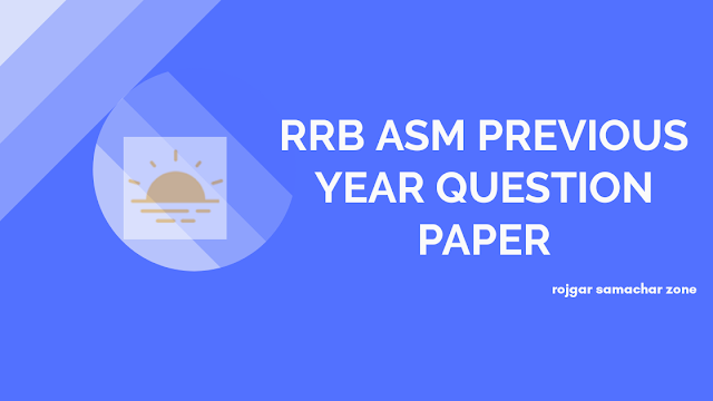 rrb asm previous year paper