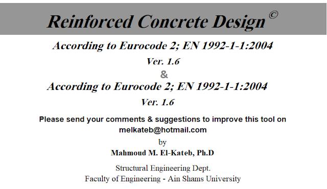تحميل جميع شيتات الاكسيل د الكاتب لتصميم العناصر الخرسانية design concrete excel sheets