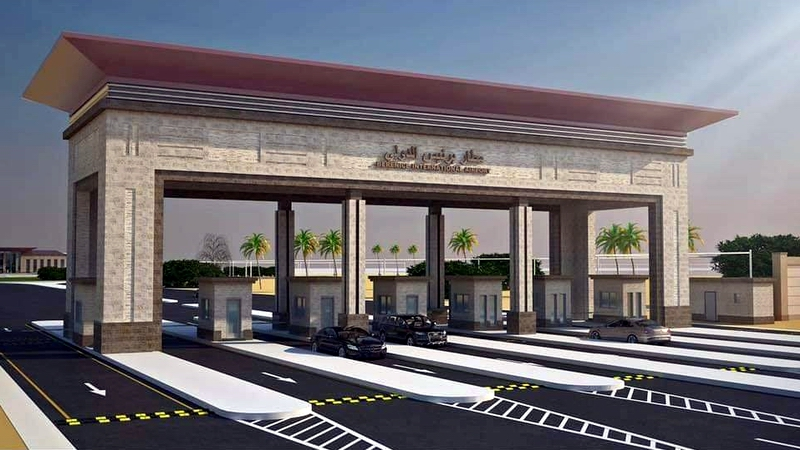 مطار برنيس الدولي Berenice International Airport