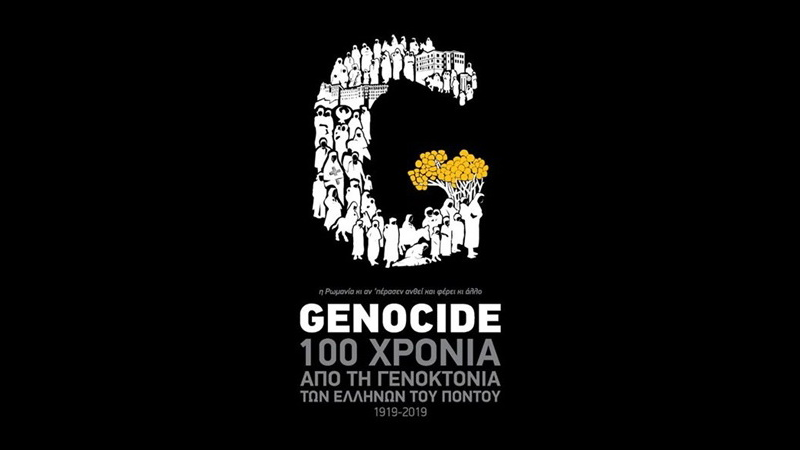 Ζητείται από την Εκκλησία η Αγιοκατάταξη των μαρτύρων της Γενοκτονίας του Πόντου και της Θράκης