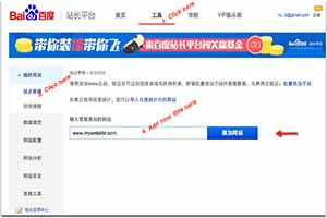 How to Verify Your Site in Baidu Webmaster Tools, Select website Properties