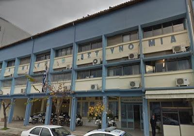 Αποδυναμώνεται η Αστυνομική Διεύθυνση Θεσπρωτίας