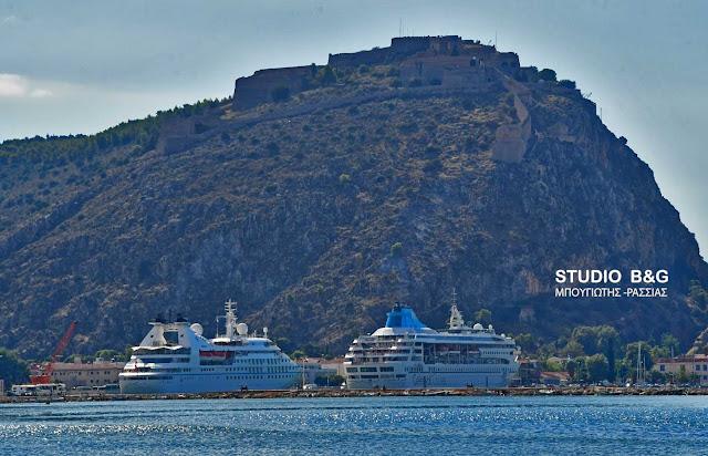 Δυο κρουαζιερόπλοια στο λιμάνι του Ναυπλίου