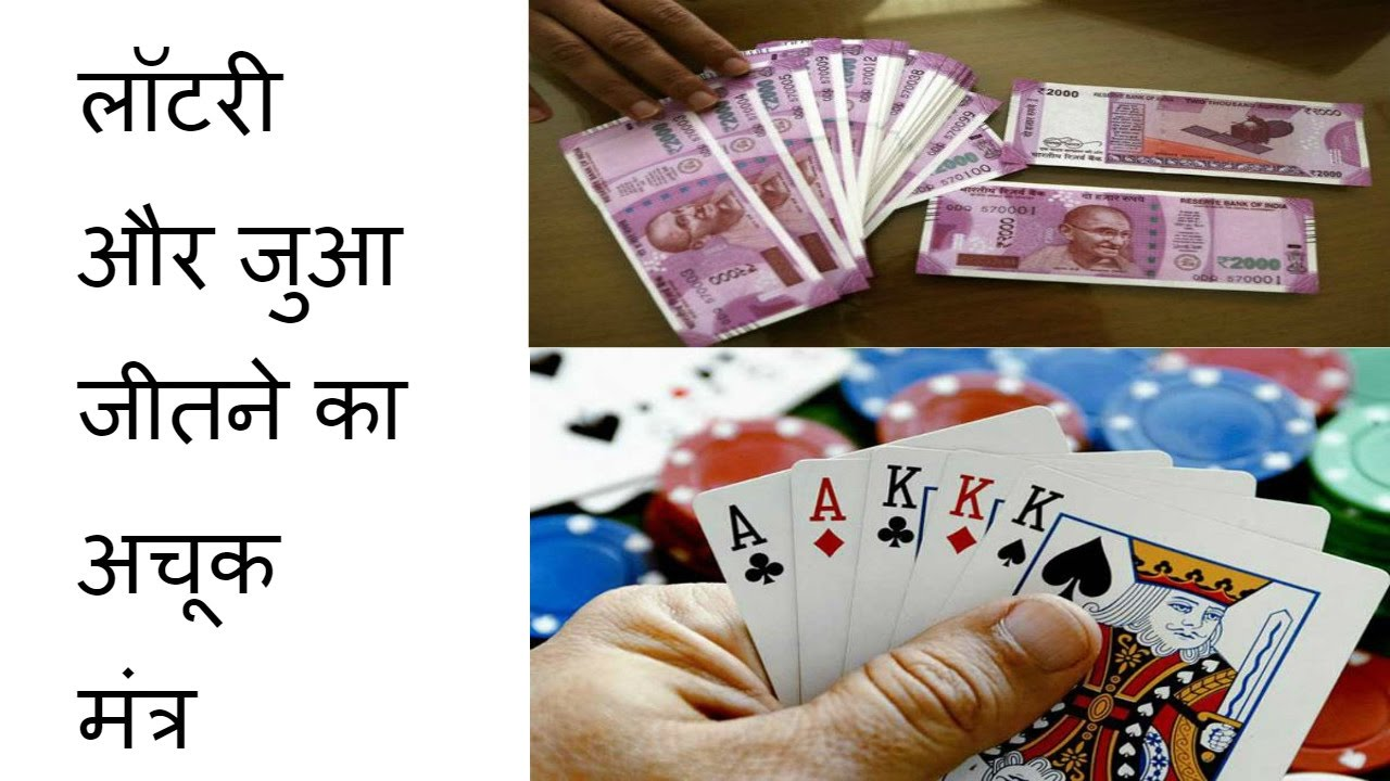 Indian Tone Totke Aur Upay In Hindi | Lal Kitab | INDIAN