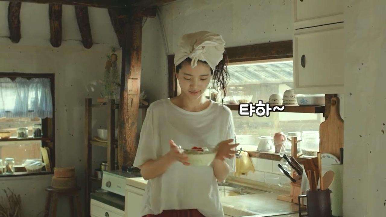 김태리가 좋아했던 밀가루 무첨가 콩국수 - 꾸르