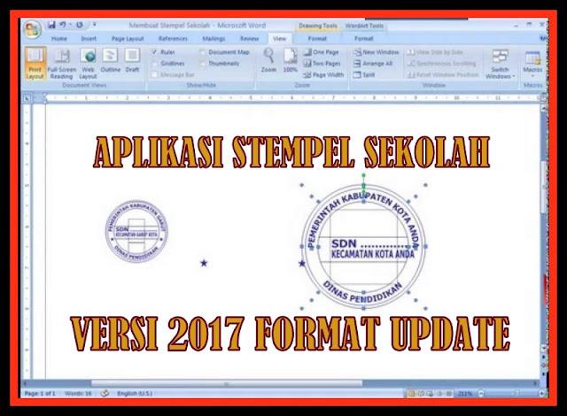 Aplikasi Stempel Sekolah Otomatis Tahun Ajaran 2017/2018