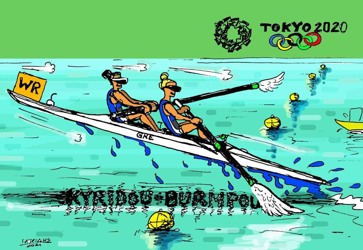kyridou burmpou petihan pagkosmio rekor sthn kopilasia stous olympiakous agwnes tou tokyo geloiografia tis imeras olympic games skitso geloiografies iatridis iapwnia japan world record rowing
