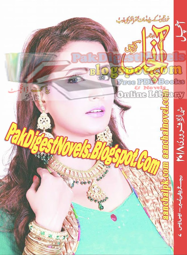 Aanchal Digest February 2018 Pdf Free Download