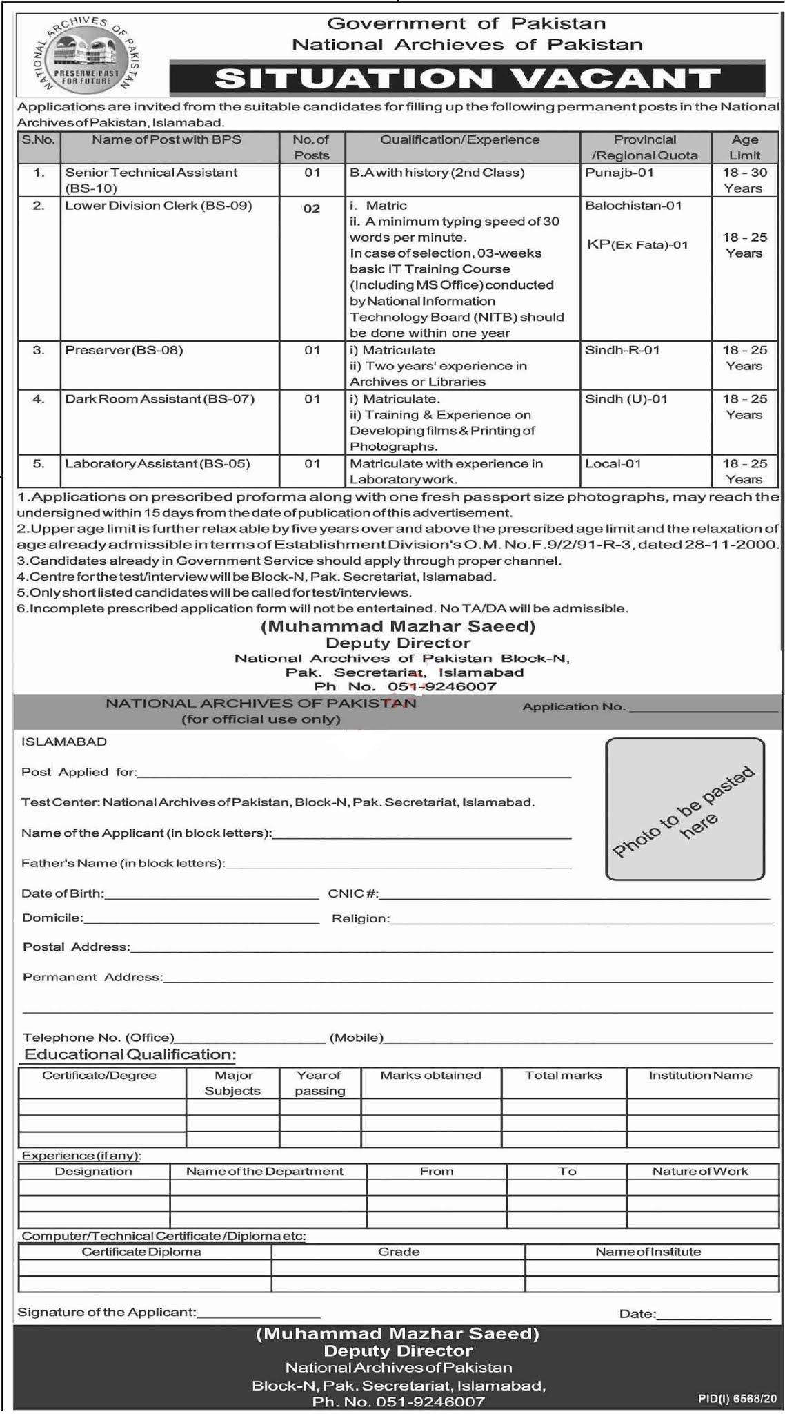 National Archives of Pakistan Jobs 2021 Technical Assistant, Senior Technical Assistant, Lower Division Clerk, LDC, Clerk, Preserver, Dark Room Assistant, Laboratory Assistant