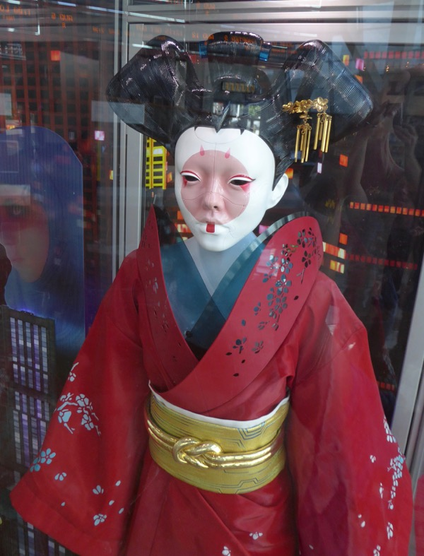 Ghost in the Shell Geisha costume