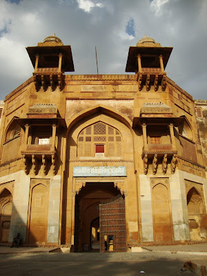 Akbar's Fort and Government Museum