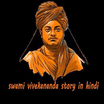 swami Vivekananda story