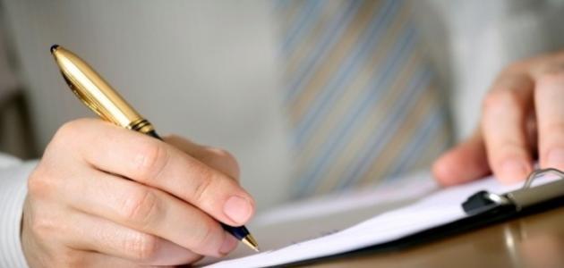 فن كتابة المقالات على الإنترنت