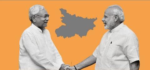 Bihar Election 2020 Final Result चुरशीच्या लढतीत बिहारमध्ये एनडीएचा विजय