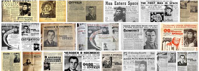 12 апреля 1961 год.