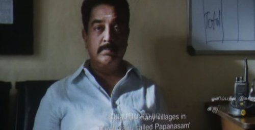 Papanasam Tamil Movie Download