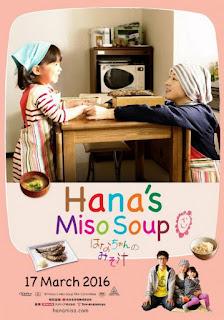 Hana's Miso soup (2015) มิโซะซุปของฮานะจัง [พากย์ไทย+ซับไทย]