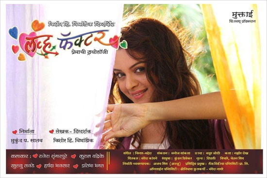 Love Factor 2014 Marathi 480p HDRip 350mb