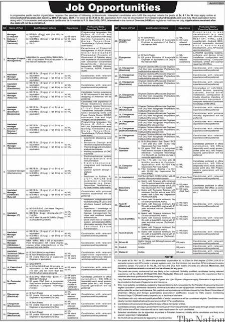atomic-energy-jobs-2021-paec-application-form