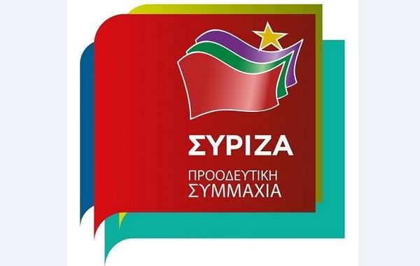 Γιάννενα: Απόψε η ανοιχτή συνέλευση μελών και φίλων του ΣΥΡΙΖΑ – Προοδευτική Συμμαχία