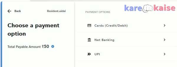 payment-pvc-aadhar-card