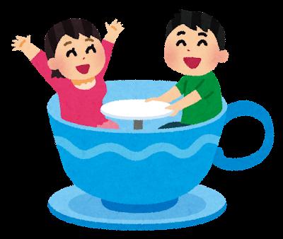 コーヒーカップの乗り物のイラスト(遊園地)