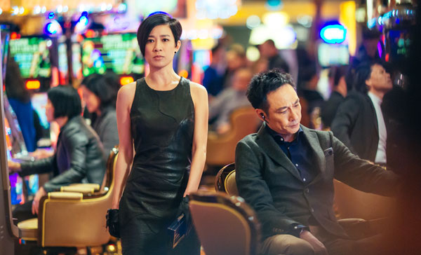 Review: LINE WALKER: THE MOVIE 使徒行者 (2016)
