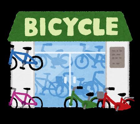 自転車屋のイラスト