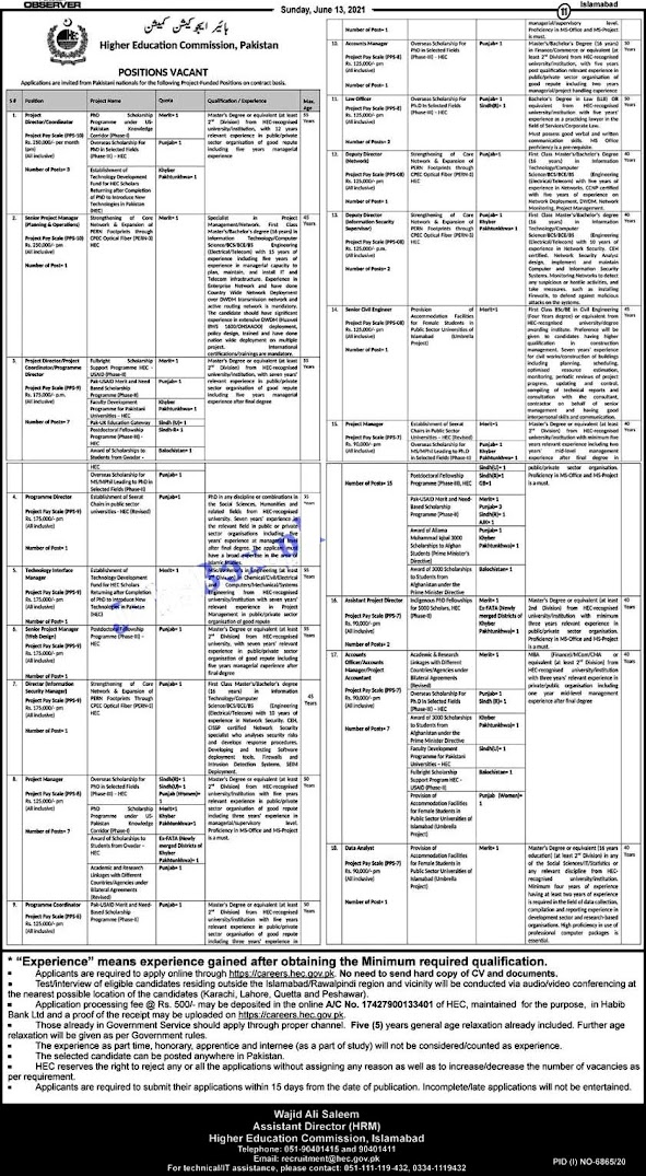 New Jobs in Higher Education Commission HEC Pakistan June 2021 -Apply Online