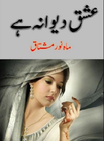 ishq-deewana-hai-novel-pdf-download