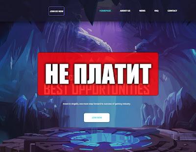 Скриншоты выплат с хайпа angelicage.com