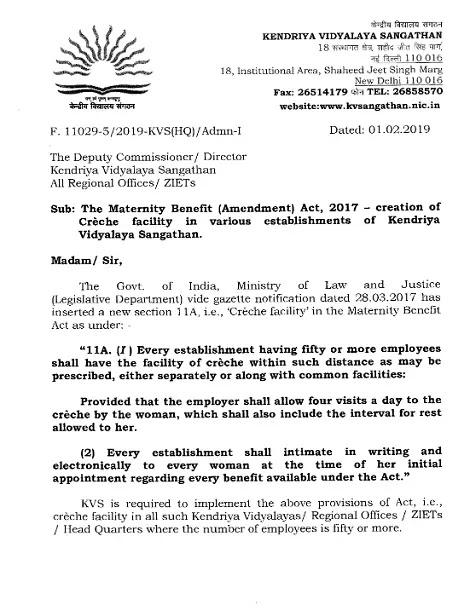 creche-facility-in-kendriya-vidyalaya-01