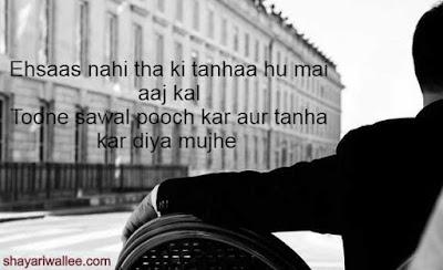 tanha shayari in hindi