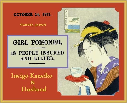 Unknown Gender History: Ineigo Kaneiko, Female Japanese