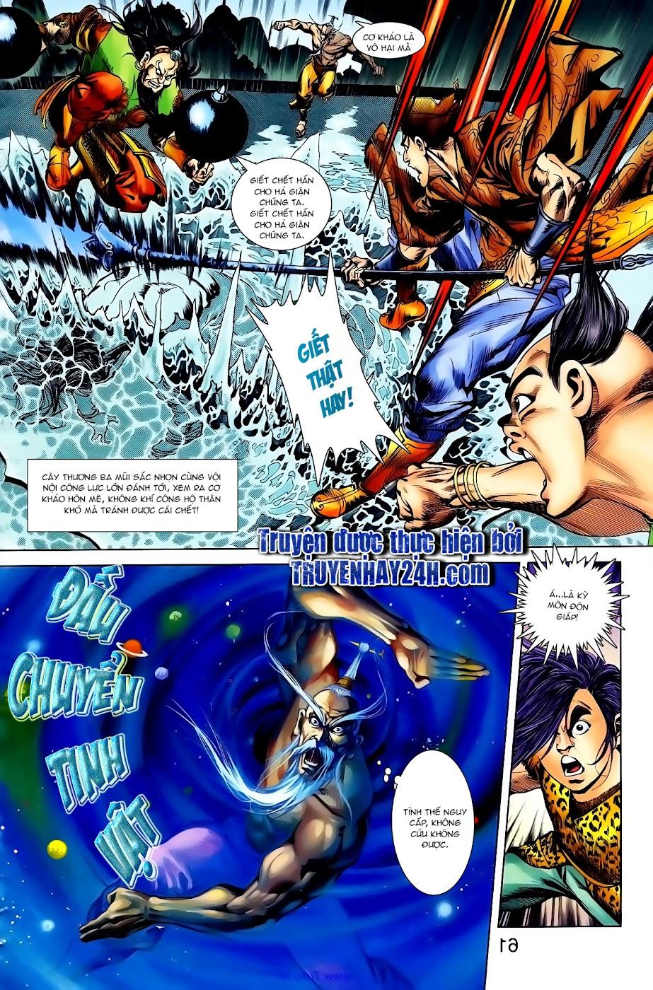 Cơ Phát Khai Chu Bản chapter 104 trang 5