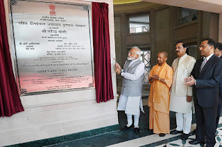 PM Modi Inaugurates Pandit Deendayal Upadhyaya Institute of Archaeology