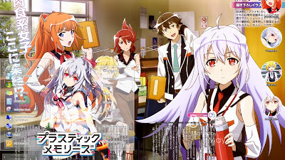 Plastic Memories Windows 7 Theme