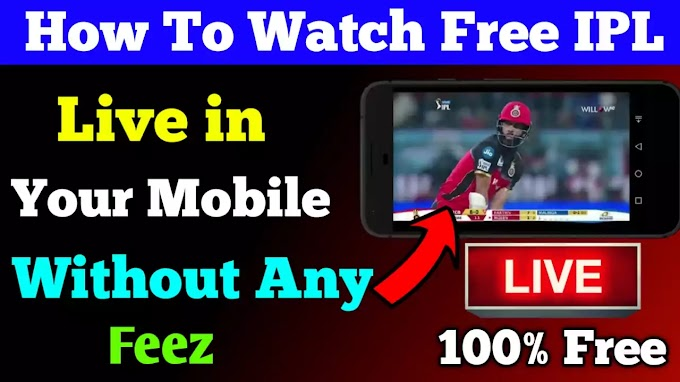 How to watch ipl live on mobile 2020, today ipl live score